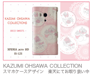 kAZUMI OHSAWA COLLECTION/DECO sweets